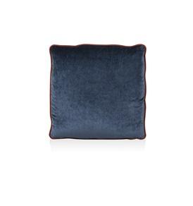 Trimmed Cushion