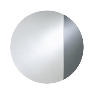 Luna Circle Mirrors